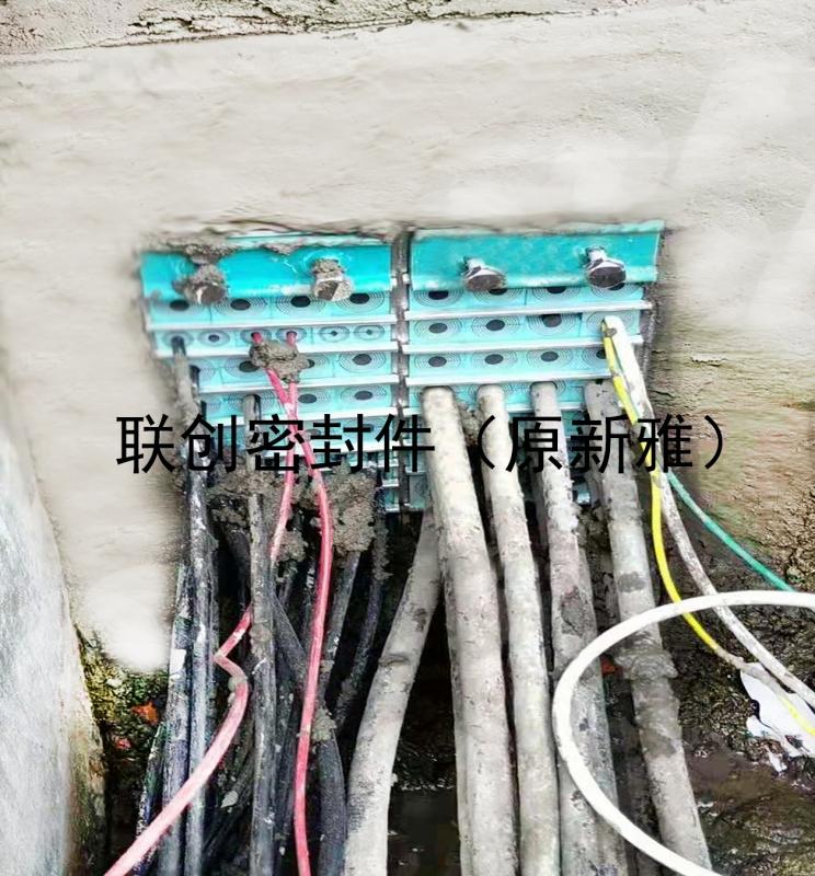 电缆密封模块安装