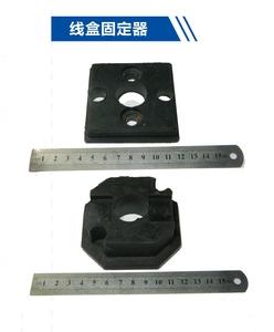 PC墙板预埋橡胶件 线盒固定器