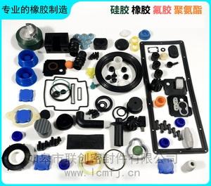 橡胶产品 硅胶产品 各种橡胶产品 定制专区